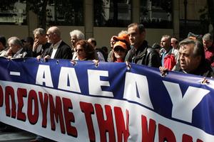Δύο συλλαλητήρια για την απεργία της ΑΔΕΔΥ στη Θεσσαλονίκη
