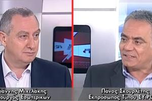 Σκουρλέτης: Ο ΣΥΡΙΖΑ θα κατέθετε προτάσεις αν μας καλούσε η κυβέρνηση