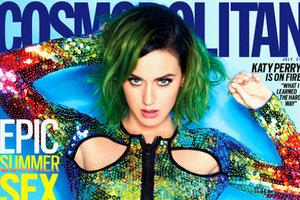 Η Katy Perry θέλει απεγνωσμένα σεξ!