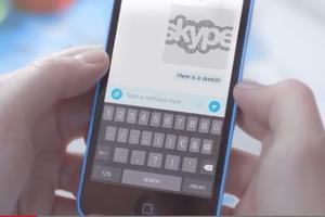 Αναβαθμίστηκε το Skype για το iOS