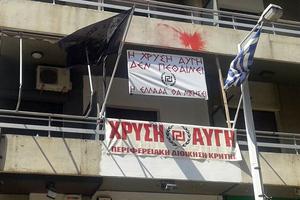 Σφαίρα, σπαθί και ένα μαχαίρι στα γραφεία της Χρυσής Αυγής στην Κρήτη