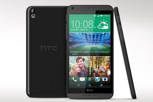 Νέο 4G smartphone με ισχυρές επιδόσεις