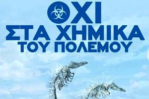 Η Περιφέρεια Πελοποννήσου αντιτίθεται στην καταστροφή των χημικών της Συρίας