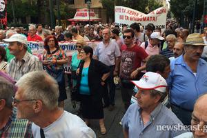 Πορεία στη Σταδίου πραγματοποιούν συνταξιούχοι
