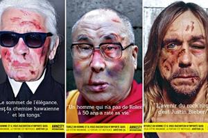 Θύματα βασανισμού οι Ίγκι Ποπ, Δαλάι Λάμα και Λάγκερφελντ