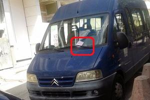 Αστυνομικός έκοψε κλήση σε όχημα της ΕΛ.ΑΣ.!