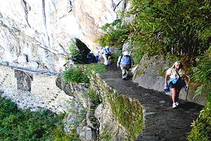 Τα «Μονοπάτια των Ίνκας» στον κατάλογο της Unesco