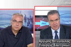 Ντινόπουλος: Η ενδοδημοτική κινητικότητα δε συνεπάγεται απολύσεις