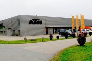 Νέο Κέντρο Διανομής από την ΚΤΜ