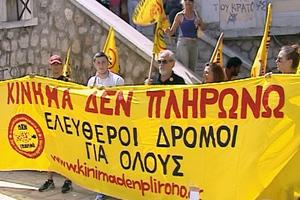 Στα δικαστήρια πρώην βουλευτής του ΠΑΣΟΚ για ξυλοδαρμό διαδηλώτριας