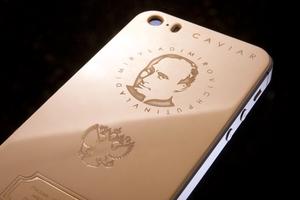 Έρχεται το Πούτιν-phone