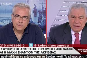 «Εάν υπάρχει σύγκλιση, μπορούμε να συνεργαστούμε ακόμα και με τον ΣΥΡΙΖΑ»