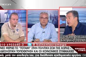 Θεοδωράκης: Πρέπει να βγάλουμε Πρόεδρο από τα κομματικά ντουλάπια;