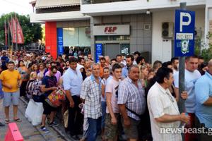 Ουρά 600 ατόμων για μπαζάρ προϊόντων στα Πατήσια