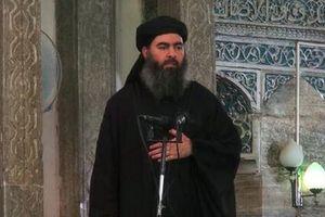 Ηχητικό με τον αλ Μπαγκντάντι έδωσε στη δημοσιότητα το ISIS