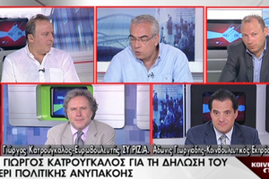 Αντιπαράθεση Γεωργιάδη-Κατρούγκαλου για την επίταξη