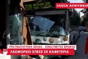 Λεωφορείο εισέβαλε σε καφετέρια στα Ιλίσια