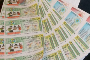 To «Λαϊκό Λαχείο» απογείωσε τα κέρδη μοιράζοντας συνολικά 3.690.000 ευρώ!