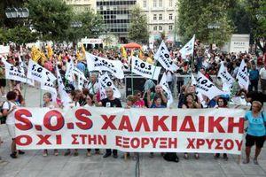 Σε εξέλιξη το συλλαλητήριο - συναυλία στο Σύνταγμα για «Χημικά– Σκουριές– Ακτές»
