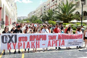 Με αντιδράσεις η «πρεμιέρα» στη Θεσσαλονίκη για ανοιχτά καταστήματα τις Κυριακές