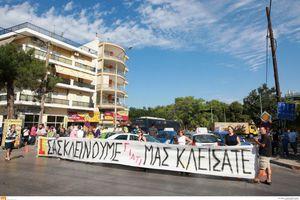 Διαμαρτυρία ιδιοκτητών σχολών οδηγών στη Θεσσαλονίκη