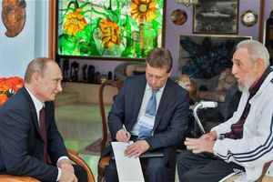 Τι δώρο επεφύλασσε ο Πούτιν στον Κάστρο