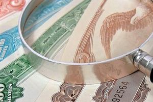 Αμετάβλητα άφησε τα επιτόκια η Ευρωπαϊκή Κεντρική Τράπεζα
