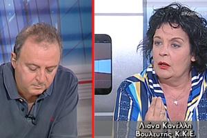 Κανέλλη: ΚΨΜ στη Θήβα πουλάει τον καφέ στους φαντάρους 1,80 ευρώ