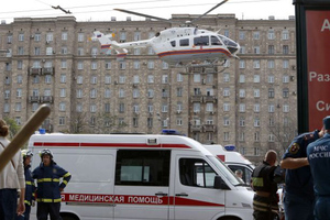 Συναγερμός στη Μόσχα, τηλεφωνήματα για βόμβες σε σιδηροδρομικούς σταθμούς