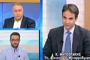 Μητσοτάκης: Δε θα έχουμε εκλογές τον Οκτώβριο