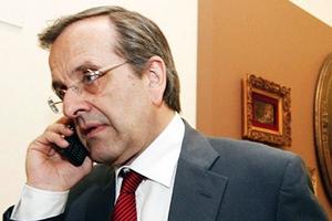 «Πρόεδρε, πιάσαμε τον Μαζιώτη»