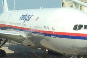 Σχέδιο ψηφίσματος για την πτήση MH17 θα καταθέσει η Αυστραλία στον ΟΗΕ