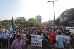 Ολοκληρώθηκε η διαδήλωση στην ισραηλινή πρεσβεία