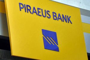 Ανοίγει το βιβλίο προσφορών για το 4,7% της Aegean η Πειραιώς