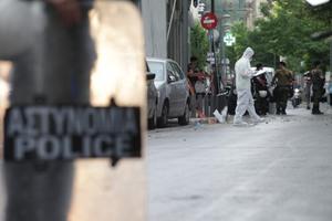 Μάζευαν οπλισμό για τρομοκρατικό χτύπημα