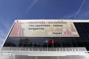 Διακήρυξη του ΚΚΕ για την αντιφασιστική νίκη