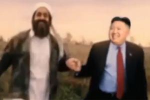 Ο Κιμ Γιονγκ-ουν χορεύει με τον Μπιν Λάντεν και παλεύει με τον Ομπάμα