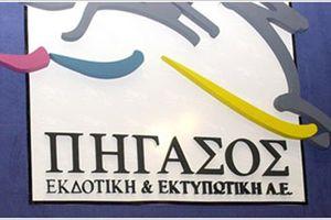 Τζανακόπουλος: Οι τράπεζες να πράξουν στον Πήγασο όπως και στον ΔΟΛ