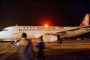 Νέα αεροπορική τραγωδία στην Ταϊβάν