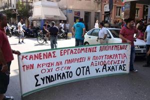 Απέκλεισαν το δημαρχείο της Πάτρας εργαζόμενοι