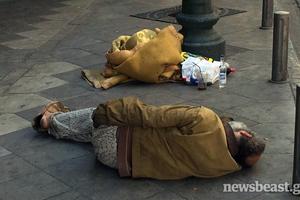 «Γροθιά στο στομάχι» η εικόνα ενός άστεγου