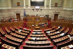 Κατατίθεται η πρόταση της ΝΔ για την Αναθεώρηση του Συντάγματος