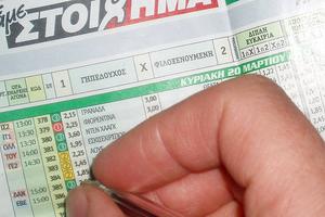 Πάνω από 6 εκατ. ευρώ τα κέρδη του «Πάμε Στοίχημα» την προηγούμενη εβδομάδα