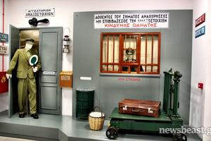 Μια ξεχωριστή περιήγηση στο Μουσείο Ηλεκτρικών Σιδηροδρόμων