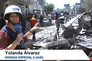 Οι «Δημοσιογράφοι χωρίς Σύνορα» καταδικάζουν τις «συνεχείς πιέσεις» του Ισραήλ