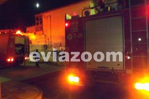 Πυρκαγιά σε αποθήκη στη Χαλκίδα