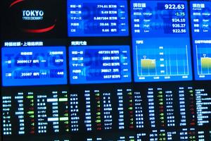 Απώλειες στο ιαπωνικό χρηματιστήριο