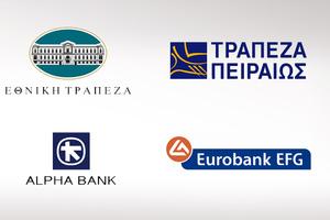 Διευκρινίσεις τραπεζών για τα stress test