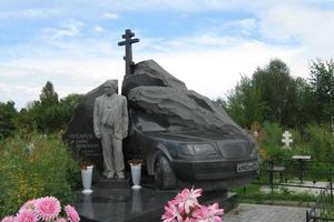 Τελευταίες κατοικίες Ρώσων μαφιόζων