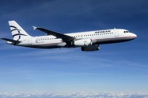 Ακύρωση πτήσεων της AEGEAN προς και από το Παρίσι